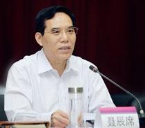 聂辰席主持中央电视台会议 传达学习十九大精神