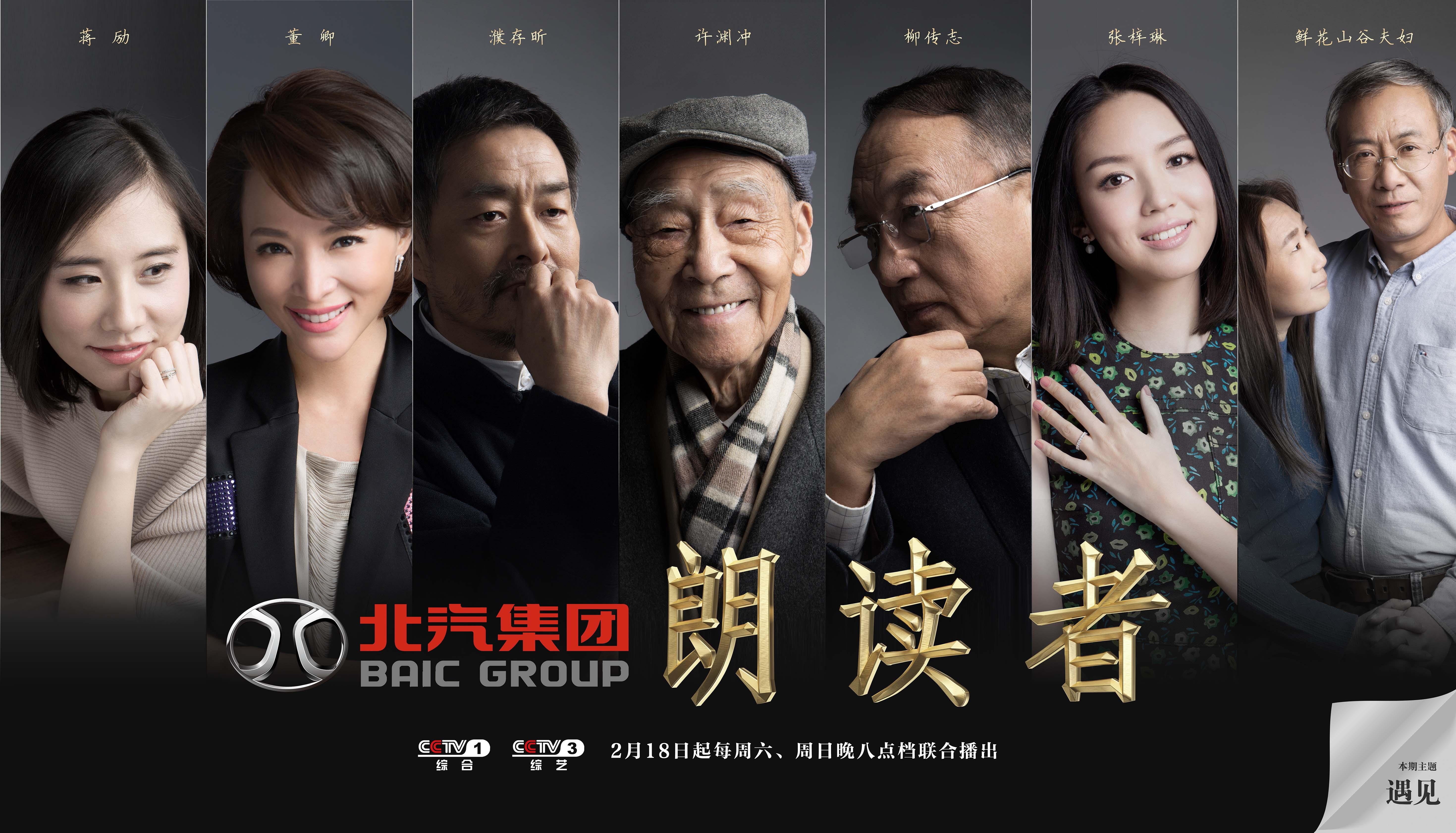 风云才女高清_电影网_1905.com-电影网_1905.com - d8899.com,d8886尊龙,尊龙娱乐城