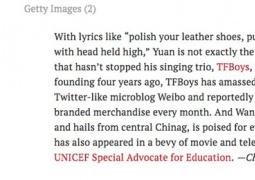 王源入选美国《时代》周刊全球影响力青少年30人
