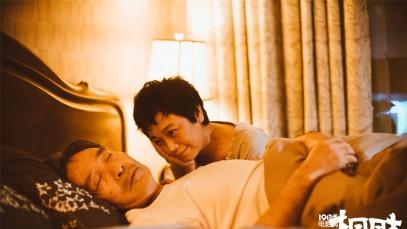 """《相爱相亲》绝对是""""笑中有泪""""的最佳电影范本"""