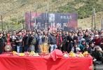 11月9日,香港导演周显扬发微博庆祝电影《真·三国无双》新西兰开镜。