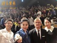 《烽火芳菲》杭州办首映礼 刘亦菲自述乱世深情