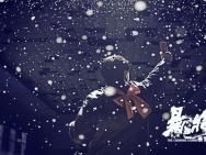 从《白焰》到《暴雪将至》