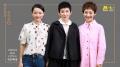 """吴君如、周迅畅谈香港内地艺术""""融合""""之道"""