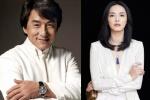 第四届丝路沙龙网上娱乐节11月底举行 成龙姚晨任形象大使