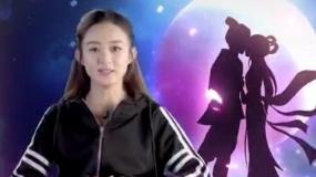 《西游记女儿国》七夕节特辑