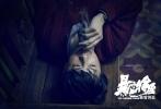"""由犯罪片大师曹保平参与出品,新锐沙龙网上娱乐董越编导,段奕宏、江一燕领衔主演的《暴雪将至》即将于11月17日上映。即将于11月17日上映。随着上映日期的临近,片方曝光了重磅""""徒劳版""""终极沙龙网上娱乐和""""结局版""""终极海报,直奔影片主题和故事结局。沙龙网上娱乐片将段奕宏饰演的余国伟、江一燕饰演的燕子与""""疑似凶手"""",三个角色穿插在一起,展示他们各自的结局,犯罪之外,更透露出几分命运的徒劳感。"""