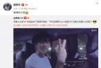 沙龙网上娱乐《阿修罗》是吴磊首次担纲男一号的沙龙网上娱乐作品,从特辑中也能看出《阿修罗》制作全部采用国外班底,引起粉丝无限期待。此次与吴磊搭戏的演员中,有两位重量级人物,就是资深演员刘嘉玲和梁家辉。