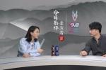 """段奕宏周迅诠释""""勺子精神"""" 寻找演员的""""根脉"""""""