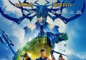 《雷神3:诸神黄昏》漫威之雷神之锤 仙宫最强!
