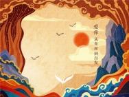 情感大片《侗族大歌》贵州9城路演 观众暖心痛哭