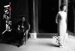 """由青年沙龙网上娱乐制片厂、沙龙网上娱乐频道节目中心、北京文化、好样传媒联合出品,改编自老舍同名小说,梅峰执导,范伟、殷桃、张超、史依弘、王瀚邦、王梓桐等主演的沙龙网上娱乐《不成问题的问题》今日曝光终极沙龙网上娱乐及海报,海报上范伟笑容可掬的向众人示意,其他人物各有姿态、游离在外,迎面自己的""""问题"""",沙龙网上娱乐片则以报道的形式介绍农场中的矛盾,范伟饰演的""""戏精本精""""和王瀚邦饰演的""""耿直愣子""""形成强烈反差,将一座农场内人情社会的""""问题""""暴露无遗。该片被誉为""""职场最佳教科书""""、""""所有人都能看懂的文艺"""