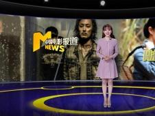 周末市场调查:《东方快车》经典翻拍 排片拔头筹