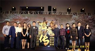 《降魔传》广州爆笑首映 钟少雄郑恺现场导吻戏