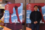 """11月15日,由文晏导演,文淇、周美君、史可、耿乐、刘威葳、彭静、王栎鑫、李梦男等主演的电影《嘉年华》于北京星美国际影城举行超前点映,片中饰演律师的著名演员史可现身影厅,与一同到场的北京青少年法律援助与研究中心副主任、律师于旭坤女士,""""女童保护""""基金品牌部负责人徐豪先生,及神秘嘉宾——韩国电影《鬼乡》导演赵正莱,一起以韩国电影《素媛》的原型案例为出发点,针对中韩两国儿童性教育及青少年儿童的保护问题,展开讨论,呼吁社会各界,加强对""""儿童保护""""的关注。据悉,电影《"""
