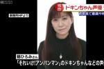 声优鹤弘美去世 曾为《七龙珠》、《柯南》配音