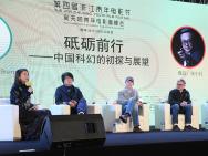 中国科幻作家价值榜发布 刘慈欣王晋康分居冠亚