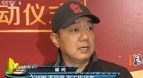 中国电视好演员推选 实力派演员谈如何做好演员