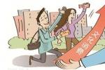 人民日报:文化消费潜力大,成为新的经济增长点