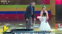 中国国际儿童电影节闭幕 为儿童电影加油鼓劲