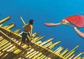 首届欧洲动画电影奖曝光提名 《红海龟》等入围