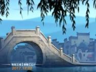 《钟馗传奇》发主题曲MV 中国风如置身水墨仙境