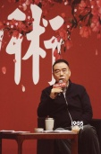 陈凯歌花六年打造唐城 笑称自己是女权主义者