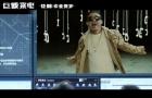 《巨额来电》曝光主题曲MV GAI演绎反诈骗社会嗑