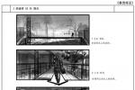 《暴雪将至》曝工厂追凶戏分镜脚本 惊艳观众