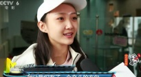 北京沙龙网上娱乐学院学习十九大精神 90后沙龙网上娱乐人倍受鼓舞