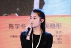 """第三届中国沙龙网上娱乐新力量论坛""""昂首新时代 阔步新征程""""于11月27日在杭州举办,青年演员Angelababy、张翰、杨幂、刘昊然、周冬雨等在论坛上探讨演员责任。"""