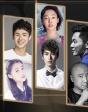 第三届中国电影新力量论坛