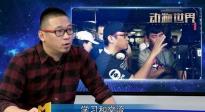 韩延:电影工业化更重细节 坚持核心价值观输出