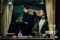 《假如王子睡着了》12.8上映 陈柏霖