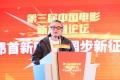 为中国电影建言 百位中国电影人齐聚新力量论坛