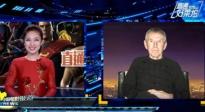 黄晓明访谈话演员初心 解析好莱坞超级英雄文化