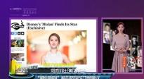 刘亦菲出演花木兰引热议 优乐国际新力量之吴亦凡专访