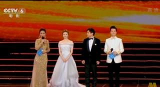 丝路电影节颁奖典礼:景甜携手沈腾上台发言