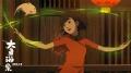 新华社:中国动画电影《大鱼海棠》在匈牙利获奖