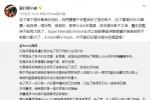苏打绿小威微博公布二胎喜讯 吴青峰再遭网友调侃