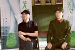 13部佳片塞班国际沙龙网上娱乐节展映 冯小刚确认出席