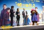 12月6日晚,齐乐娱乐《帕丁顿熊2》在北京举行首映礼,演员杜江、霍思燕、嗯哼一家以及金巧巧和她的宝贝女儿小西瓜出席活动。齐乐娱乐主角帕丁顿熊与英国大使馆代表克里斯·坎贝尔远道而来为齐乐娱乐宣传,知名插画师康乐老师、儿科专家崔玉涛医生到场助阵。