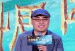 由徐克监制及编剧,袁和平执导的古装奇幻电影《奇门遁甲》12月10日在北京举行首映礼,影片的两位幕后大佬携大鹏、倪妮、李治廷、周冬雨、伍佰、柳岩等全主创阵容亮相。