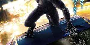 漫威新片《黑豹》发布日版预告 嘻哈元素惹人爱