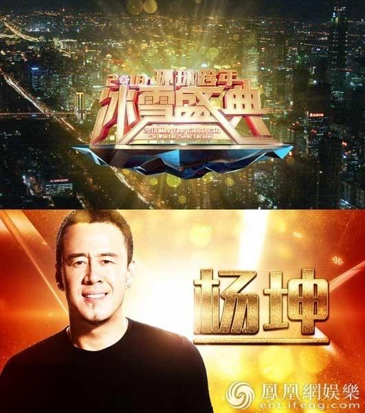 将滑雪道搬上舞台? 北京卫视跨年舞美还有这种操作?