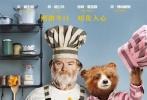 """由本·威士肖配音(《007:幽灵党》)、休·博内威利(《唐顿庄园》)、休·格兰特(《诺丁山》)等大牌明星主演的喜剧冒险真人动画电影《帕丁顿熊2》已经暖心回归,影片于12月8日登陆内地银幕。不久前权威媒体《帝国》杂志最新评选出了年度最佳20部电影,《帕丁顿熊2》位列第13位,是唯一一部入选的真人动画电影。《帕丁顿熊2》在上映后,票房迅速破亿,猫眼评分高达9.3,取得了新片票房口碑双冠军的好成绩,被媒体盛赞为""""年度最暖心的电影""""。不少观众将其与《寻梦环游记》并称为""""年度治愈神作"""""""