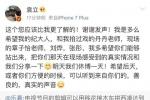 全网声讨《演员》剪辑,网友声援袁立黄圣依郑爽