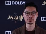 《妖猫传》调色师采访特辑