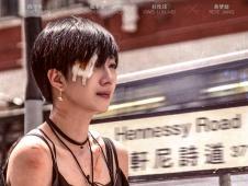 《巨额来电》曝轩尼诗道片段 反派桂纶镁令人心碎
