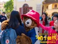 《帕丁顿熊2》彩蛋曝光 休·格兰特上演狱中歌舞秀